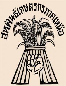 Thailande NPF